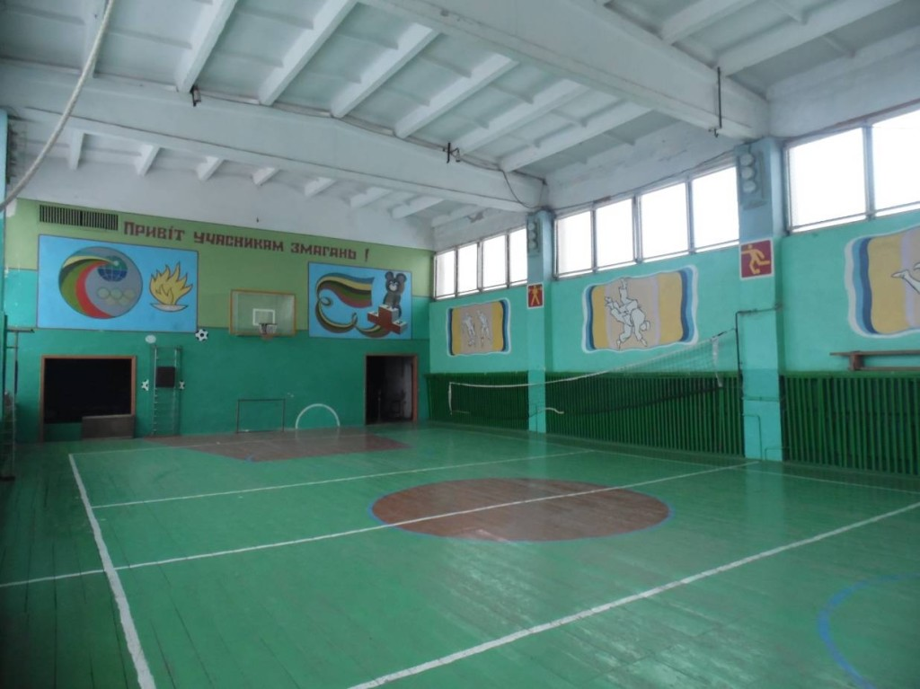 Спортивна зала