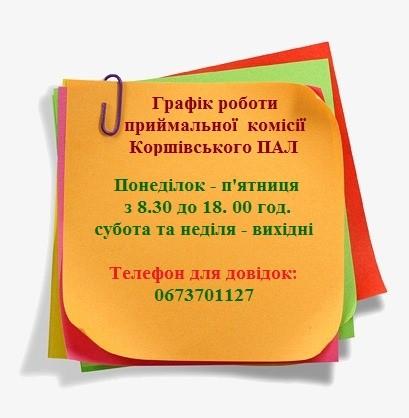 65663129_324032431833170_7326415879929856000_n