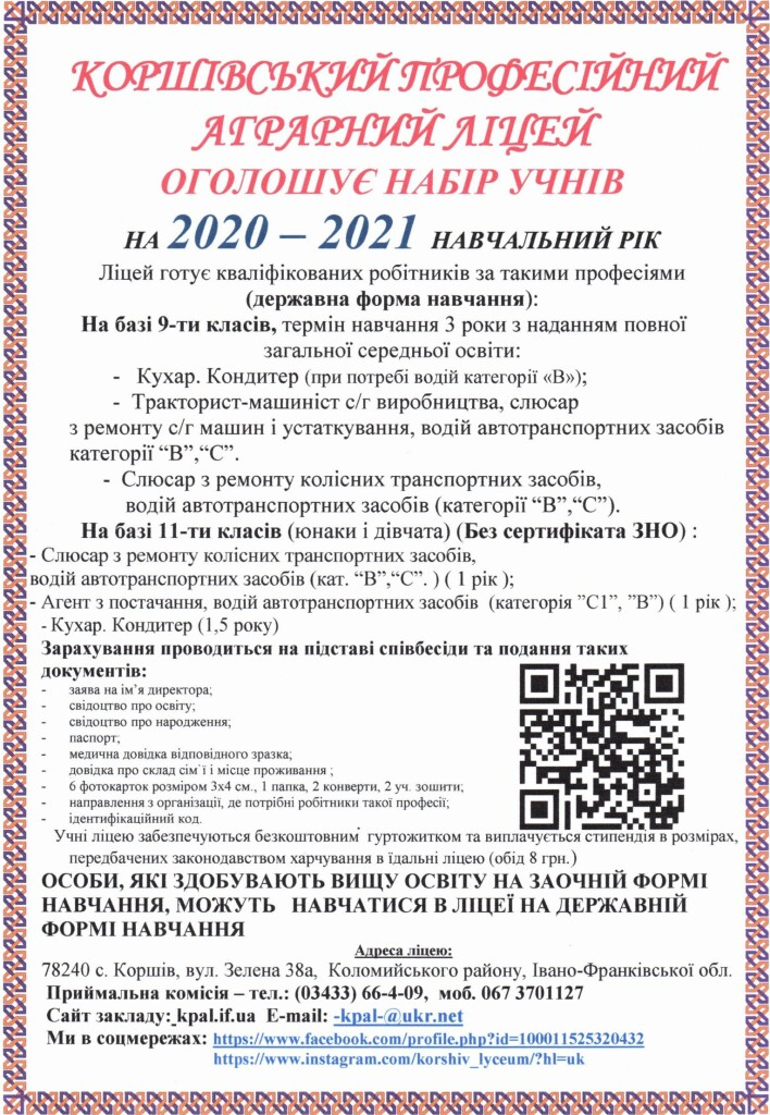 img20200427_10394685